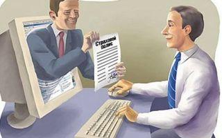 Статья 8. страховые агенты и страховые брокеры