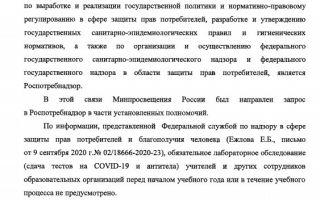 Статья 35. Профилактические прививки
