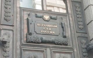 Изменяющие документы ГК РФ — советы юриста