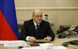 Статья 27. Заседания Правительства Российской Федерации