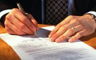 Статья 71. Порядок выдачи свидетельства о праве на наследство