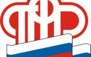 Федеральный закон от 15.12.2001 N 166-ФЗ (ред. от 22.12.2020) «О государственном пенсионном обеспечении в Российской Федерации»