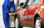 Статья 17. технический осмотр транспортных средств