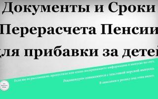 Статья 24. Порядок назначения, перерасчета размера, выплаты и организации доставки пенсии