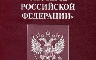 Федеральный закон от 14.03.2002 N 30-ФЗ (ред. от 08.12.2020) «Об органах судейского сообщества в Российской Федерации»