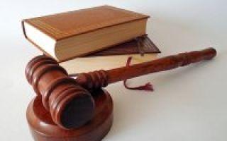 Статья 14. прекращение полномочий судьи