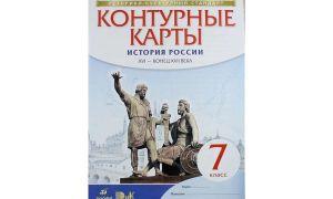 Основные этапы процесса перестройки в ссср — история России