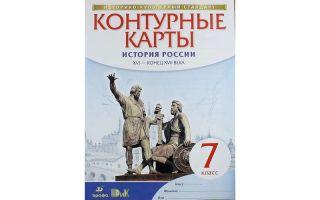 История России xvii век — история России
