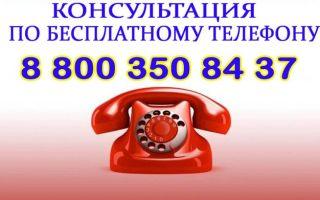 Закон РФ от 19.02.1993 N 4530-1 (ред. от 08.12.2020) «О вынужденных переселенцах»