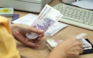 Статья 36.28. назначение и выплата фондом накопительной пенсии и (или) срочной пенсионной выплаты