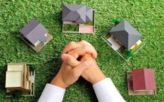 Статья 13. образование земельного участка из земельного участка, находящегося в долевой собственности