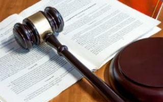 Статья 33.2. ликвидация фонда по инициативе банка россии (принудительная ликвидация)