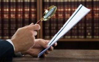 Раздел v. ответственность за нарушение законодательства об охране и использовании памятников истории и культуры