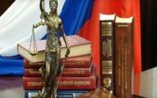 Статья 26.4. обжалование решений экзаменационных комиссий