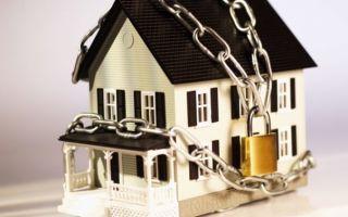 Статья 94.4. Отказ в обращении взыскания на заложенное имущество