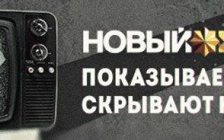 Статья 43. Права Банка России
