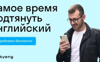 Статья 19. Представительство федерального органа исполнительной власти, осуществляющего функции по оказанию государственных услуг в сфере туризма, за пределами Российской Федерации