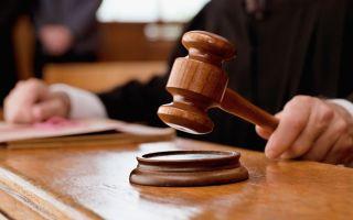 Статья 24. Протокол заседания квалификационной коллегии судей