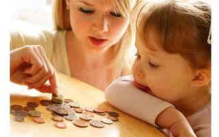 Статья 24. Социальные гарантии для малоимущих граждан