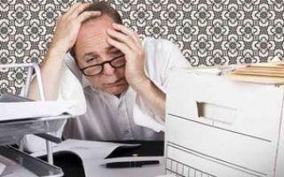Публикации о банкротстве — советы юриста