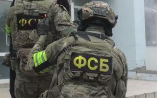 Статья 16. Сотрудники органов федеральной службы безопасности