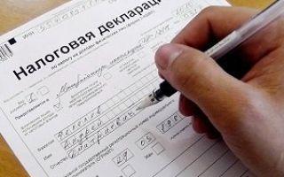 Транспортный налог при продаже автомобиля юридическим лицом — советы юриста