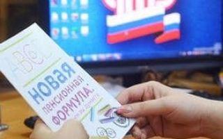 Статья 19. Резерв бюджета Пенсионного фонда Российской Федерации