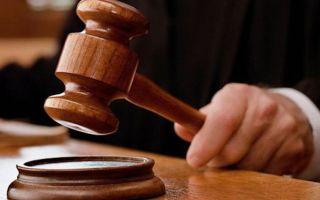 Судебное законодательство — советы юриста