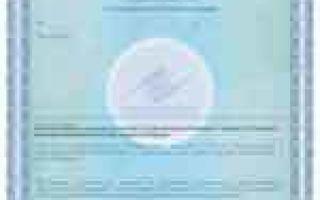 Статья 43. Государственная регистрация веществ и продукции