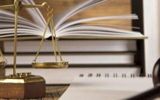 Статья 18. возврат пая выходящему члену кооператива