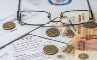 Статья 3. Право на пенсию в соответствии с настоящим Федеральным законом