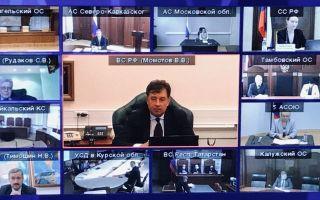 Статья 10. Полномочия советов судей