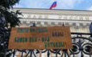 Статья 7. Срок рассмотрения жалоб и заявлений инвесторов Банком России