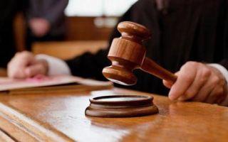 Кодексы РФ — основной список — советы юриста