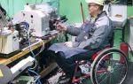 Статья 23. условия труда инвалидов