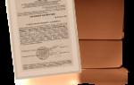 Статья 11. личная печать, штампы и бланки нотариуса. электронная подпись нотариуса