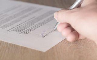Статья 38.2. Особенности совершения сделок с акциями (долями) управляющей компании