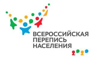 Статья 1. всероссийская перепись населения и основные принципы ее проведения