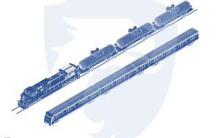 Раздел V. Безопасность движения, охрана грузов и объектов железнодорожного транспорта, организация работы в особых условиях