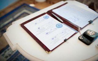 Глава III. Государственная регистрация заключения брака