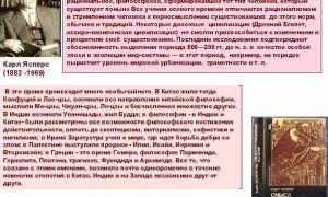 Индустриализация в ссср. первые пятилетки — история России