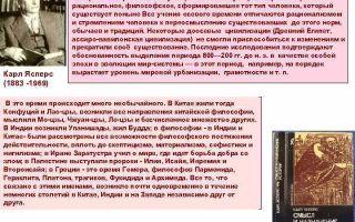 Изменения в общественном сознании. нюрнбергские процессы. — история России