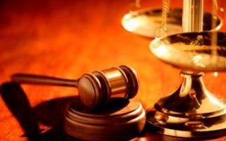 Статья 8. требования, предъявляемые к третейскому судье