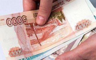 Статья 33. Учет и хранение имущества, составляющего ипотечное покрытие