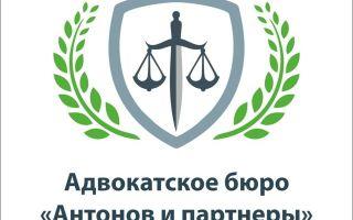 Статья 13. Выдворение (депортация) лица за пределы территории Российской Федерации