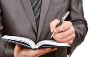 Статья 239 БК РФ. Иммунитет бюджетов (действующая редакция)