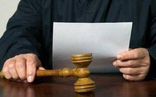 Статья 81. Последствия неисполнения решения