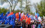 Статья 40. Возмещение убытков, причиненных нарушением законодательства Российской Федерации в области мелиорации земель
