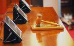 Статья 29. Ответственность должностных лиц, организаций и граждан