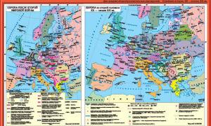 Страны западной европы во второй половине xx века — начале xxi века — история России